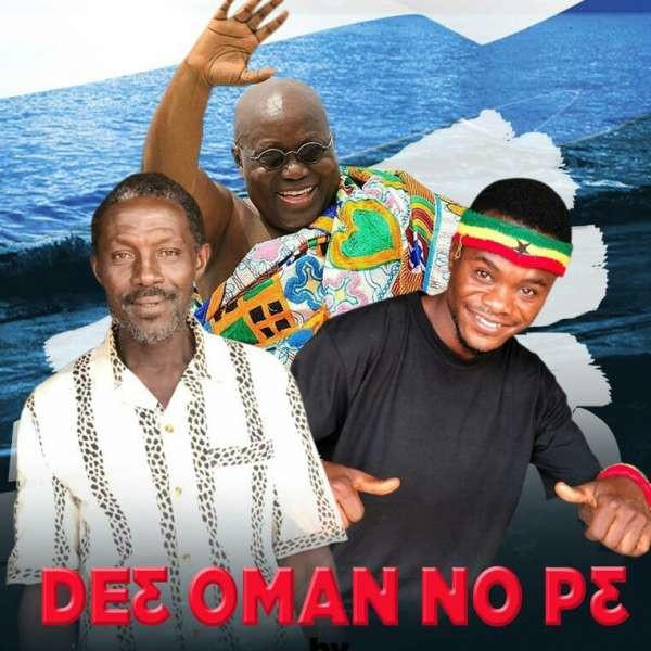 De3 oman no p3 (feat. YQ)